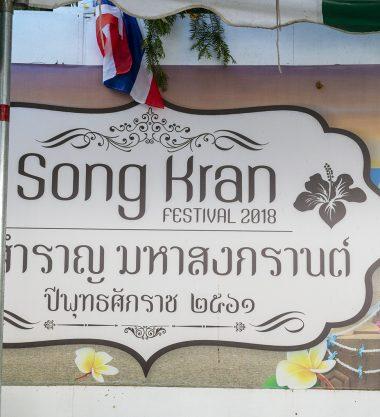 Song Kran